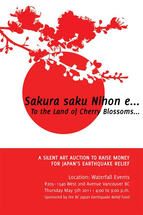 JapanArtAuction-Evite