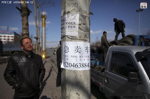 这次在哈尔滨等货还得十多天,郭伟明到街上闲逛。货车不好跑,货站附近到处贴着卖车的小广告。