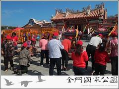 峰上祭蜂(2011)-01.jpg