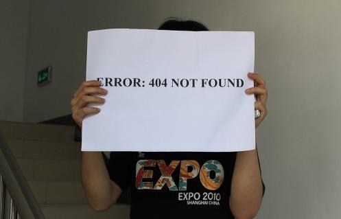 404not found