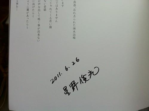 IMG_7395