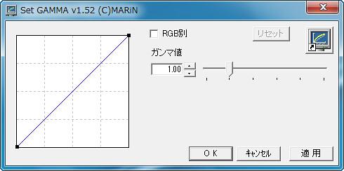 set_gamma