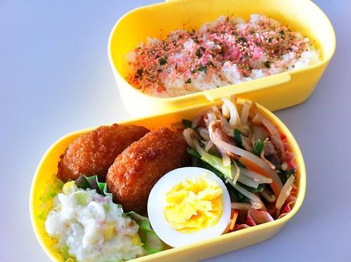 今日のお弁当 No.136 – 焼鮭