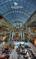 The Mercata Mall|Dubai HDR photographer (vineetsuthan) Tags: people mall nikon dubai photographer uae hdr d300s mercata vineetsuthan