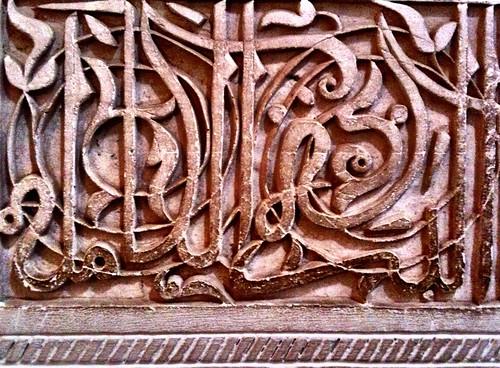 <span>marrakech</span>Texture Gerbere #4<br><br><p class='tag'>tag:<br/>design | viaggio | marrakech | </p>