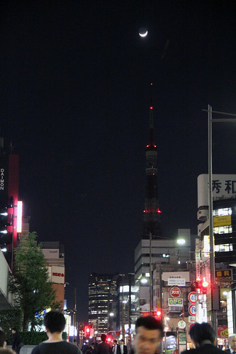 Tokyo tower in saving electricity