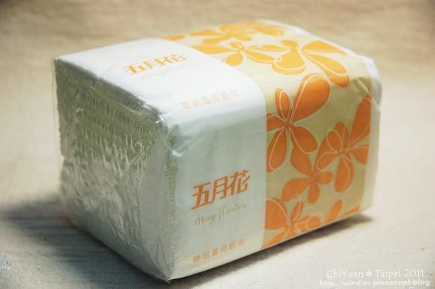 五月花聰明萬用紙巾01.jpg