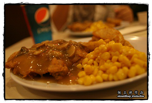 NEW KFC O.R. Chicken Chop