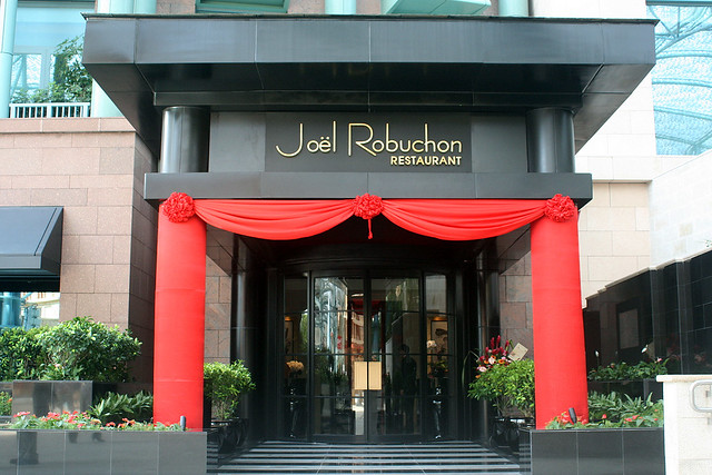 The Joël Robuchon restaurants are housed within this special building