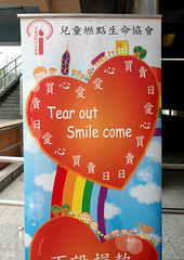 Tear Out Smile Come (cowyeow) Tags: china street charity city red silly smile sign asian hongkong rainbow funny asia heart banner chinese bad romance wrong giving engrish badsign come wtf tear chinglish funnysign admiralty mtr tearout fail funnychina wrongsign funnyhongkong chinesetoenglish