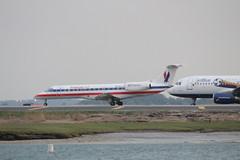 N735TS (Gene Delaney) Tags: bos departures arrivals loganinternationalairport eastboston 22l 22r constitutionbeach kbos
