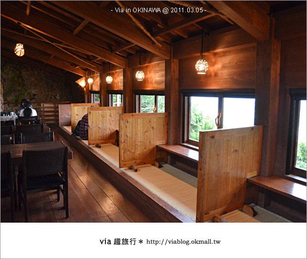 【沖繩自由行】Via帶你玩沖繩~來趟浪漫的初春沖繩旅〈行程篇〉10