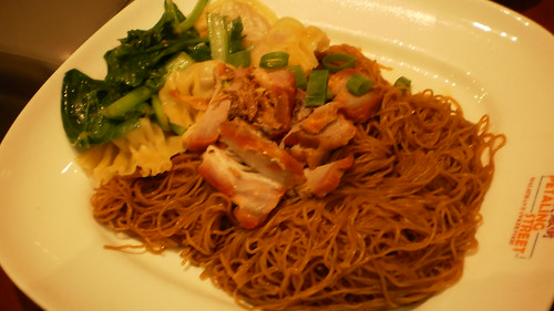 Wonton Mee $6.80 with drink [Petaling Street]