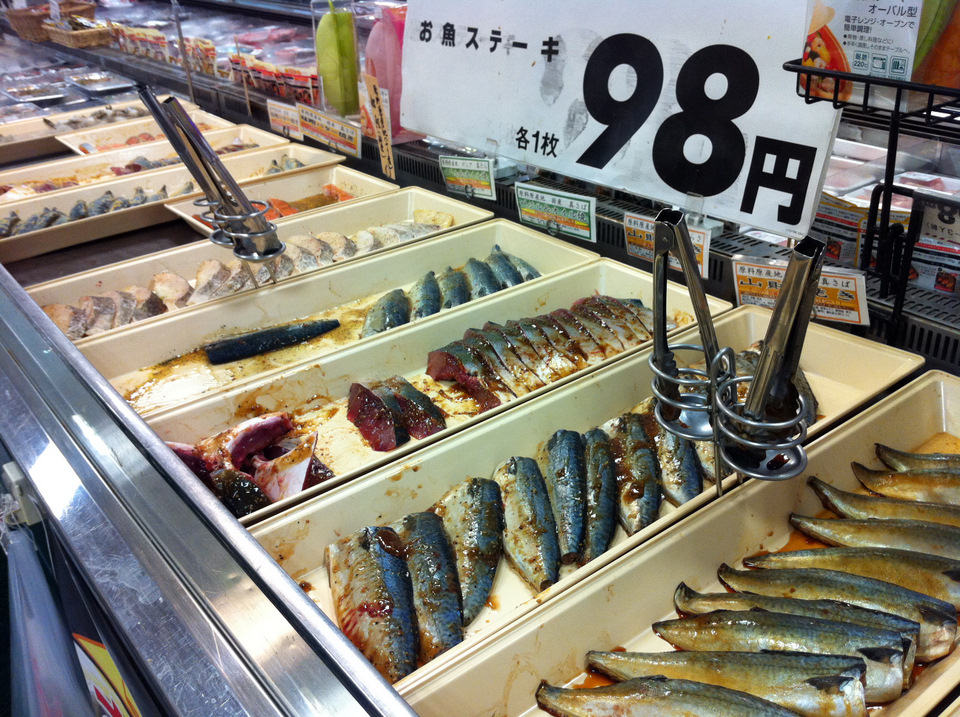 Fish going cheap at 98 Yen, that is about $1