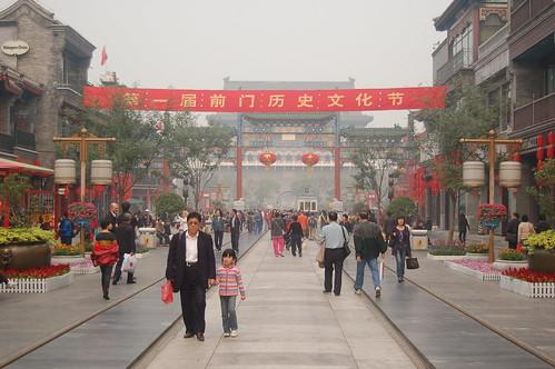 Banner mit chinesischen Schriftzeichen im Hintergrund ein chinesisches Stadttor