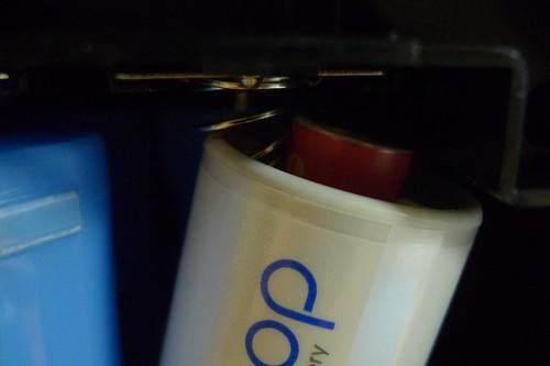 P1080062