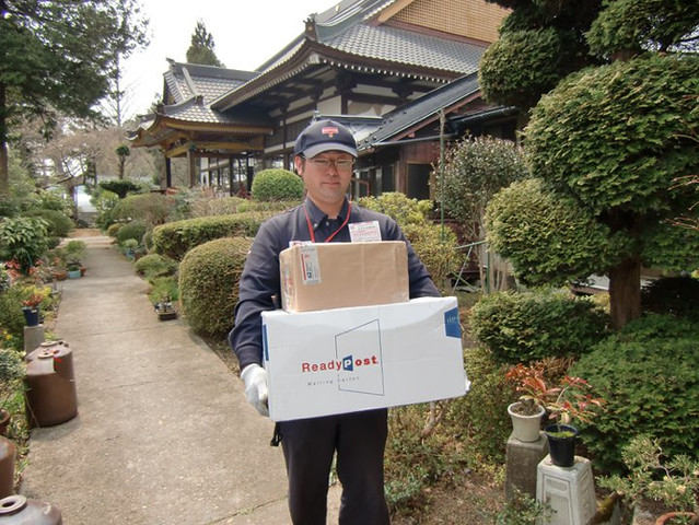 sachi package4