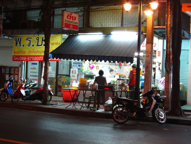 5633267898 c19be04dd1 o Lan Thung Khao Tom Hua Pla Restaurant in Bangkok