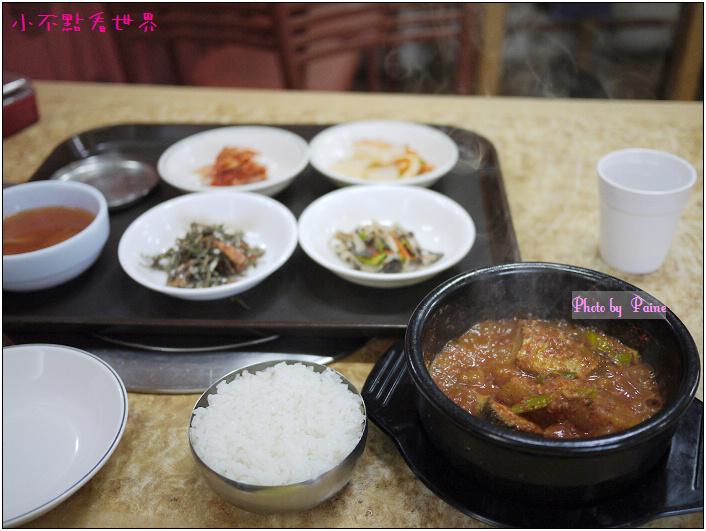 仁寺洞傳統鯖魚料理 (3).jpg