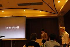 augn_nagasaki2