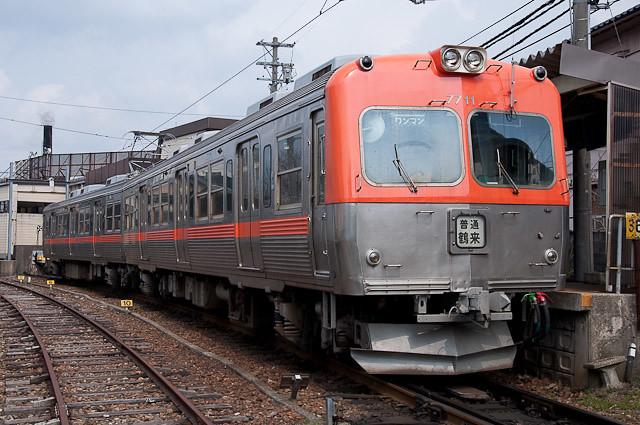 北陸鉄道7700系 7701F