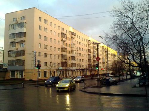 Bauhaus Конструктивизм.  Екатеринбург