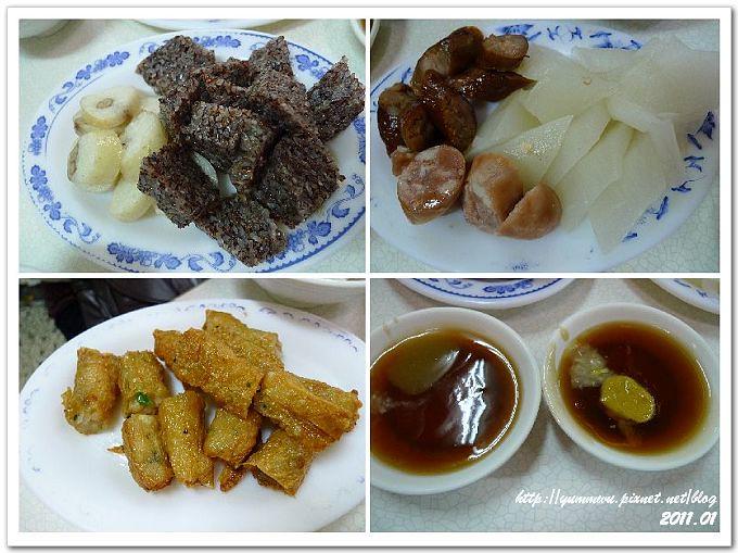 榮盛米糕、香腸熟肉 (12)
