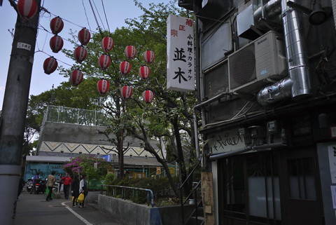 渋谷「のんべい横丁」