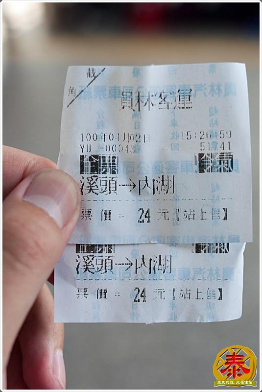 不在台北內湖的南投內湖國小XD (2)