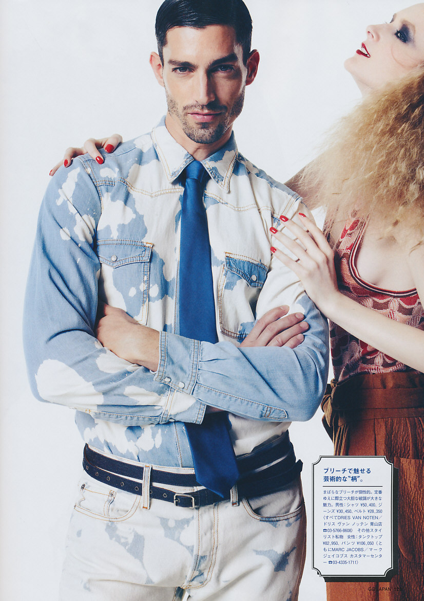 Maximiliano Patane5139(GQ Japan97_2011_06)