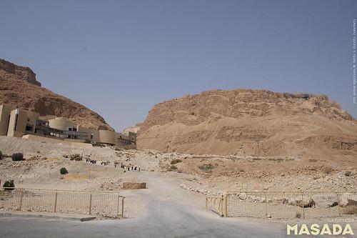 Masada, l'ingresso alla fortezza