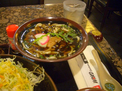 wako udon