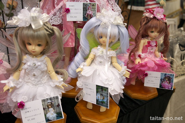 DollsParty25-DSC_3015
