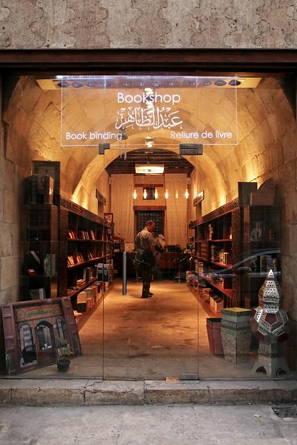 エジプト、カイロの本屋