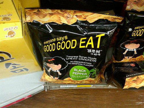 Good Good Eat