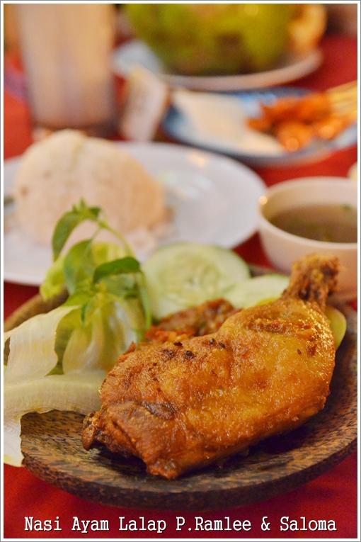 Nasi Ayam Lalap