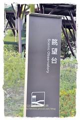 _DSC0330