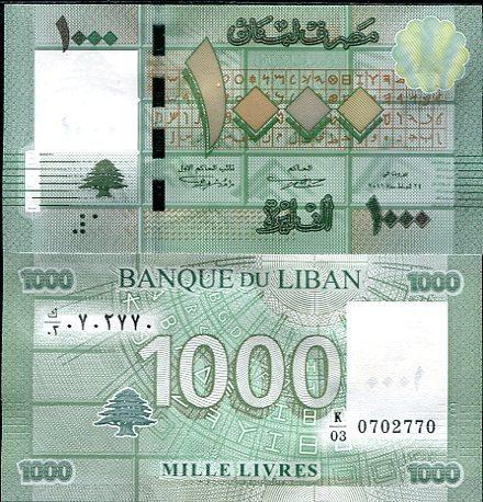 1000 Livres Libanon 2011
