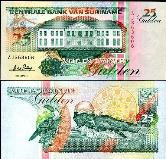 25 Guldenov Surinam 1991-98, P138