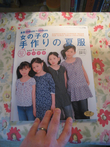 Japanese pattern book