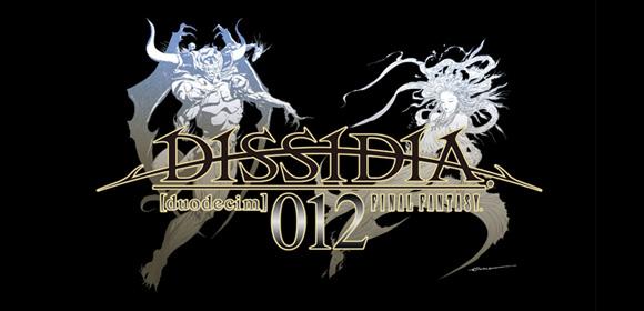 DISSIDIA 012[duodecim] FINAL FANTASY
