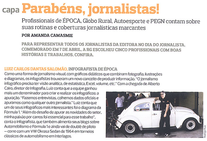 Dia do Jornalista_Journalist Day #2011