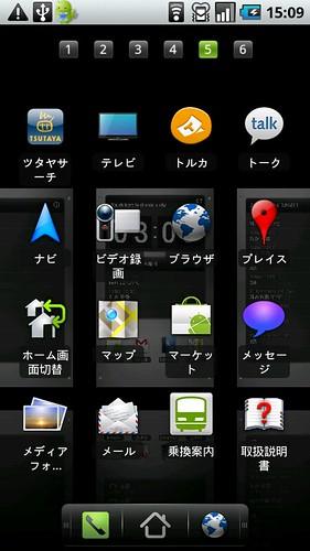 device003