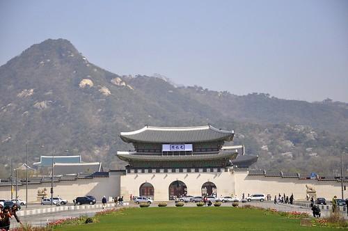 Seoul Korea Day 4
