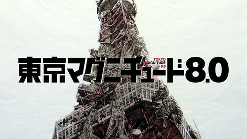 Tokyo Magnitude 8.0 class=