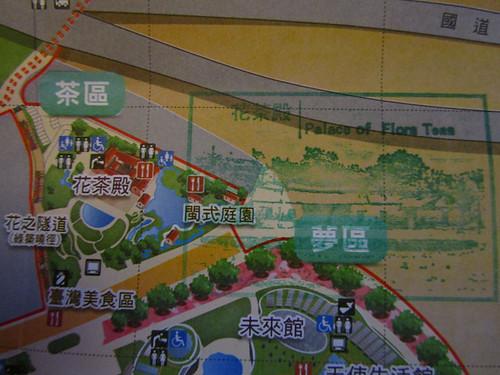 2011台北花博-紀念章-3.jpg