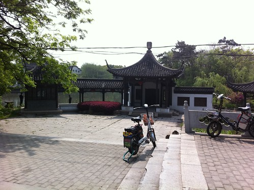 Park North of Yangzhou