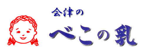 2011-04-30_1913