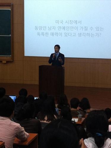 Dong Seoul National University (3)