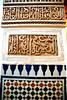 Mosque - Marrakech, Morocco (PM Kelly) Tags: maroc marrakesh column islamic pmkphoto islammarrakechmorocco